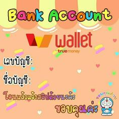 True Money, Disney Rapunzel, Note Paper, Notes, Stickers, Wallpaper, Report Cards, Wallpapers, Notebook