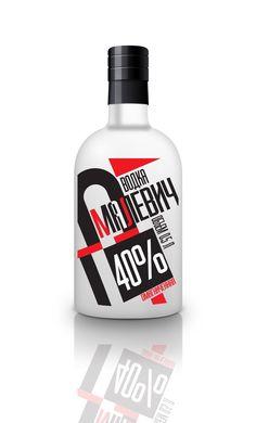 Упражнения по модернистской типографике. Этикетка для алкоголя в стиле Конструктивистов 20-хх, 2016 г