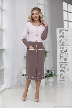 Fashion Over 50, All Fashion, Work Fashion, Korean Fashion, Fashion Dresses, Womens Fashion, Fashion Jewelry, Office Uniform For Women, Classy Outfits