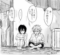 Levi meeting Farlan... I hope this is a real drawing but I don't think it is