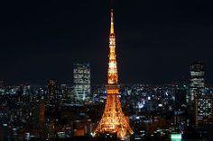 Mooiste gebouw van Tokio