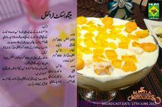 Pakistani Desserts, Indian Desserts, Sweet Desserts, Pakistani Recipes, Cooking Recipes In Urdu, Chef Recipes, My Recipes, Chicken Recipes, Recipies