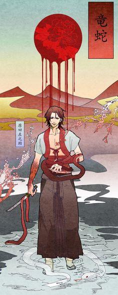 Harada Sanosuke (art by teki ) Manga Art, Anime Art, World Mythology, Anime Toon, Bishounen, Hot Anime Guys, Roman, One Piece Anime, Wattpad