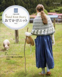 Hand Knit Story, Outing Vol.2 - Japanese Knitting & Crochet Pattern Book for Women - JapanLovelyCrafts