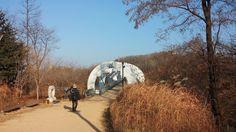 서울 서초구 서리풀 공원
