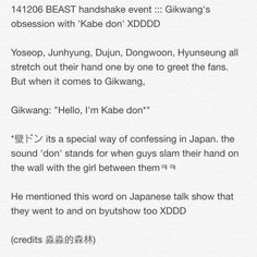 141206 BEAST handshake event ::: Gikwang's obsession with 'Kabe don' XDDDD