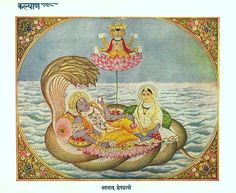 Bhagwan Sheshsayi Lord Vishnu with Lakshmi on Sheshnag vintage Kalyan (Hindi magazine) Gita Press, Gorakhpur