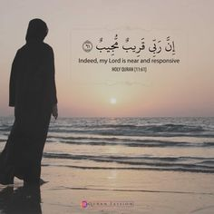 Quran Quotes Inspirational, Islamic Quotes, Beautiful Quran Verses, Feeling Alone, Verse Of The Day, Holy Quran, My Lord, Finding Peace, Way Of Life