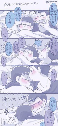 Sleep tight my cat and dog Hot Anime Guys, Cute Anime Boy, Superfamily Avengers, Osomatsu San Doujinshi, Ichimatsu, Gay Art, Doraemon, Anime Ships, Anime Style
