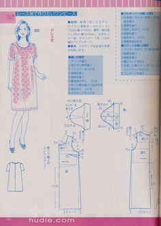直身连衣裙