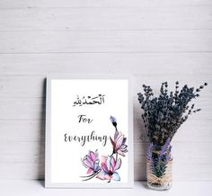 Arabic Calligraphy Art, Calligraphy Alphabet, Islamic Wall Decor, Islamic Posters, Romantic Paintings, Graffiti Alphabet, Celtic Dragon, Celtic Art, Religious Quotes