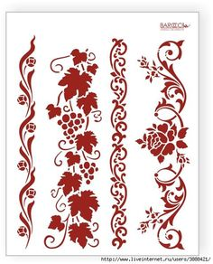 Pattern on a stencil Stencil Patterns, Stencil Painting, Stencil Designs, Embroidery Patterns, Hand Embroidery, Border Design, Pattern Design, Motif Floral, Calligraphy Art