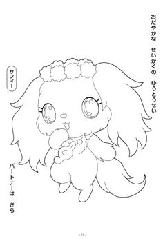 1000 images about jewelpet on