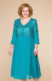 Нарядные платья больших размеров: продажа нарядных платьев для полных девушек и женщин [Страница 6]