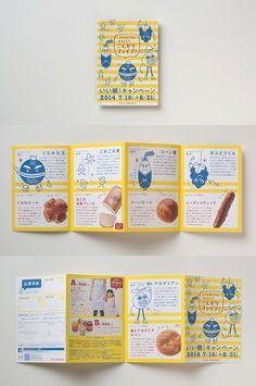 ears | works Pamphlet Design, Leaflet Design, Booklet Design, Menu Design, Branding Design, Packaging Design, Luxury Packaging, Design Layouts, Identity Branding