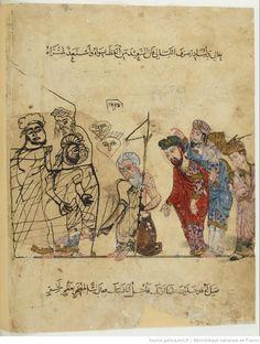 Bibliothèque nationale de France, Département des manuscrits, Arabe 6094 81v