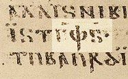 "Detail of Codex Argenteus, Mt 5:34 scan of the 1927 facsimile edition. The highlighted section is an abbreviation of the Gothic cognate of ""God""."