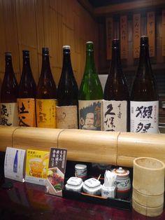 saké, restaurant de yakitoris, kyoto