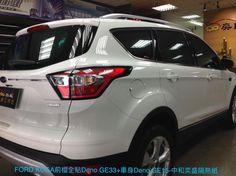中和奕盛SUPERLEX菁英隔熱紙GE33+GE15020171117 Car, Automobile, Autos, Cars