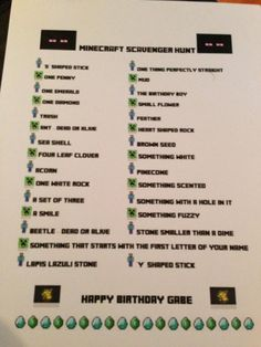 Minecraft Birthday Party Scavenger Hunt