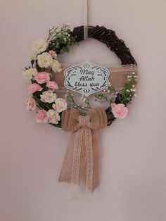 Items similar to Birch wreath with dua/Bismillah/Alhamdulillah wooden sign/ islamic wreath/Eid gifts/eid decoration/islamic gifts/nikah gifts/muslim wedding on Etsy Islamic Decor, Islamic Gifts, Paper Flowers Craft, Flower Crafts, Eid Crafts, Diy And Crafts, Diy Eid Decorations, Alhamdulillah, Ramadan Activities