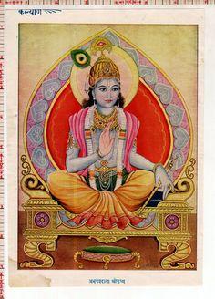 Krishna Throne Hindu Religious Vintage India Old Kalyan Print Krishna Lila, Shree Krishna, Radhe Krishna, Lord Krishna, Indian Gods, Indian Art, Dancing Ganesha, Religion, Vintage India