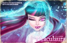 Draculaura from the 'Frights, Camera, Action! Design by the incredibly talented Peach Mork. Monster High Art, Monster High Characters, Monster High Dolls, Cool Monsters, Famous Monsters, M Anime, Kawaii Anime, Monster High Pictures, Personajes Monster High