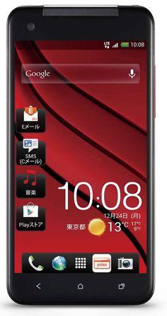 HTC Butterfly J in Japan