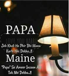 Father Love Quotes, Papa Quotes, Love My Parents Quotes, Mom And Dad Quotes, Dear Parents, Love Quotes In Hindi, Urdu Quotes, Girl Quotes, Dad Poems From Daughter