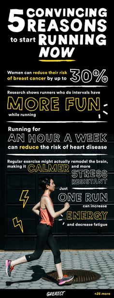 Just put one foot in front of the other.   #running http://greatist.com/fitness/30-convincing-reasons-start-running-now