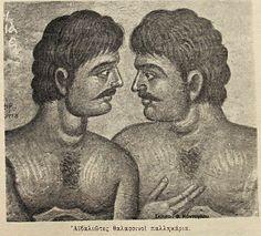 Αϊβαλιώτες θαλασσινοί παλληκάρια - Σκίτσο Φ. Κόντογλου Conceptual Art, Printmaking, Hair Style, Art Drawings, Greece, Folk, Portraits, Icons, Fine Art