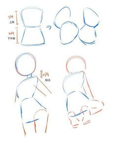 Склад(2)★' Body Reference Drawing, Art Reference Poses, Hand Reference, Anatomy Reference, Drawing Techniques, Drawing Tips, Drawing Stuff, Art Drawings Sketches, Hand Drawings