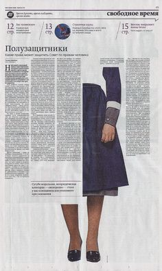 Original image insert in article - Moscow news. Dima Kavko - journal - layout - editorial