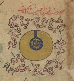 "The last lunar mansion of Scorpio القَلْبُ ""al-ḳalb"" - (the heart [of the Scorpion]) in Arabic, ज्येष्ठा ""Jyeṣṭhā"" (The Eldest, Most Excellent) in Sanskrit or रोहिणी ""Rohiṇī"" (The Red One) in Sanskrit, symbolized by a round talisman, ring or earring in Jyotish from [Wellcome MS Persian 373] Thumbnail 184 of Nujum al-'Ulum 'Stars of Sciences' copied from an earlier work (dated AD 1575), which was probably commissioned by 'Ali' Adil Shah II of Bijapur in India."