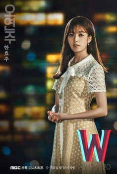 Countdown for W–Two Worlds begins with shiny new posters » Dramabeans Korean drama recaps