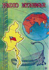QSL Myanmar