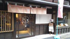 Haruhino, Nara - Restaurant Reviews, Phone Number & Photos - TripAdvisor