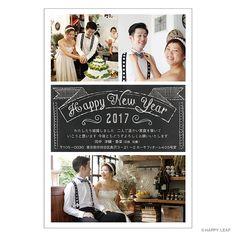 結婚報告はがき chalk 1