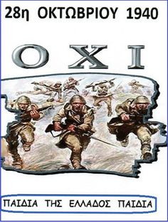 Macedonia Greece, Greece Photography, Classroom, Teaching, Education, Movie Posters, Army, Class Room, Gi Joe