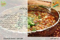 Chana bhaji Lentil Dishes, Veg Dishes, Food Dishes, Indian Food Recipes, Asian Recipes, Vegetarian Recipes, Masala Tv Recipe, Chana Recipe, Weekender