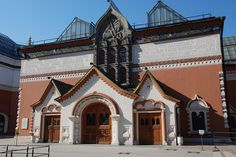 The entrance of the famous Tretyakov Gallery in Moscow, Russia