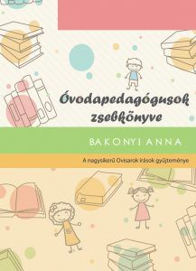 bakonyiaanna Doraemon, Nalu, Comics, Books, Livros, Libros, Book, Comic Book, Comic Books
