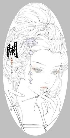 Illustration Art More - Anime Art, Japanese Art, Sketches, Art Drawings, Geisha, Drawings, Japanese Illustration, Illustration Art, Geisha Art