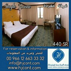 Enjoy the hospitality of Alhyatt #Jeddah Continental #Hotel  Single Room 440  SR per night  #SaudiArabia #SaudiTourism #ksatourism   استمتعوا بضيافة #فندق الحياة #جدة كونتيننتال غرفة مفردة 440  ريال سعودي لليلة الواحدة. . بمساحة 35 متر مربع  #السعودية #السياحة_السعودية