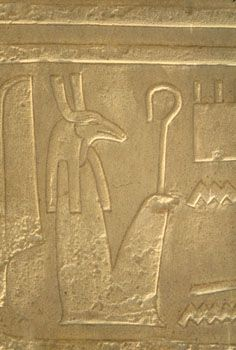 Like Satan, the Egyptian God Set got a real bum rap. Not to be messed with, his powers of protection and destruction are said to drive the uninitiated insane. Ancient Mysteries, Ancient Artifacts, Ancient Egypt, Bbc History, Ancient History, Egyptian Mythology, Egyptian Art, The Secret Doctrine, Kemet Egypt
