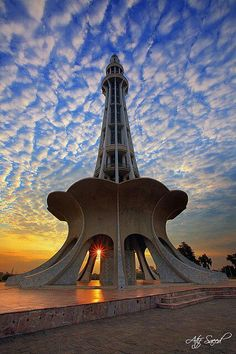 Higher than sun, a symbol of determination, lovely Minar-e-Pakistan. A beautiful evening view of Minar e Pakistan