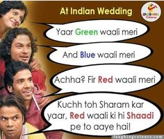 Desi Humor, Desi Jokes, Best Funny Images, Funny Pictures, Indian Jokes, Indian Funny, Bollywood Funny, Good Jokes, Fun Jokes