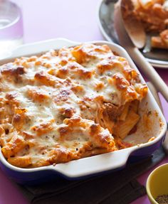 Baked Ziti Recipe Ingredients: 12 ounces rigatoni pasta 3 tablespoons extra virgin olive oil 3 spicy Italian sausages, casings rem...