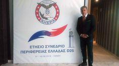 Ίσως το πιο πετυχημένο συνέδριο AHEPA, στην Ξάνθη..!