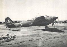 Kawasaki Ki-45 Toryu (Allied Reporting Name 'Nick') - 5 Sentai, Kiyoshu Air Base,  June 1945.